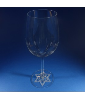 Star of David Wine Goblet