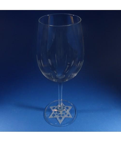 Star of David Wine Goblet